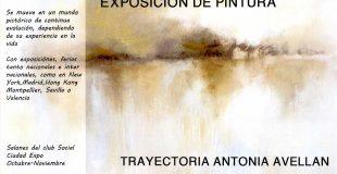 Exposicion pintura001